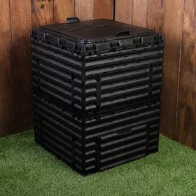 Компостер пластиковый PitEco, 300 л, с крышкой, 80 × 60 × 60 см, чёрный Ош