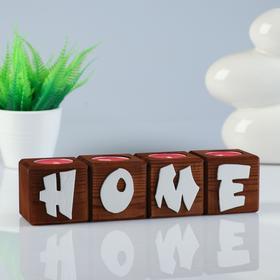 "Подсвечник для интерьера  ""HOME"", цвет: ""Мокко"", 4 штуки,  6х6х6 см, аромат вишни"