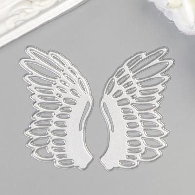 """Набор ножей для вырубки """"На крыльях любви"""" 3,8х6 см"""