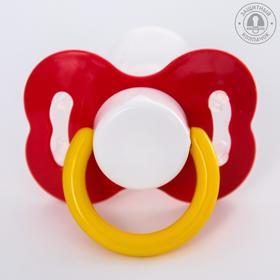 Соска-пустышка ортодонтическая, силикон, от 0 мес., с колпачком, Just LUBBY, цвет МИКС