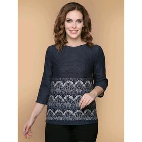 Блузка «Грейси нью», размер 44