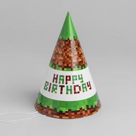 Колпак бумажный 'Happy birthday!' Ош