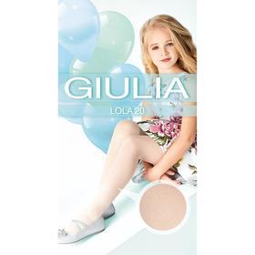 Колготки детские «LOLA» 20 den, цвет белый (bianco), рост 128-134