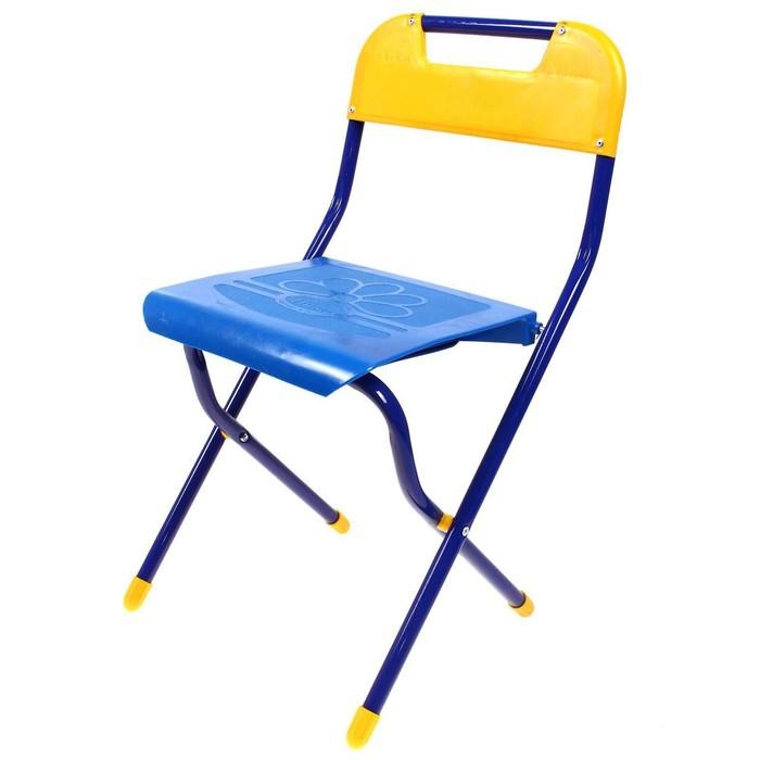 Детский стульчик, складной, цвета МИКС