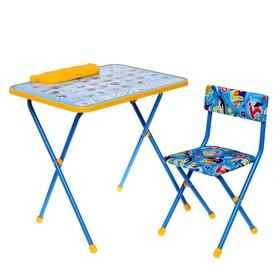 Набор детской мебели «Познайка. Азбука» складной, цвета стула МИКС Ош