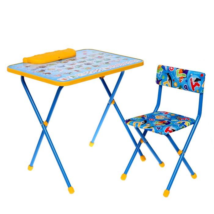 """Набор детской мебели """"Познайка. Азбука"""" складной, цвета стула МИКС"""