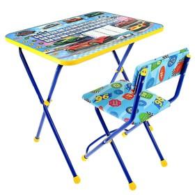Набор мебели «Познайка. Большие гонки», складной, мягкий стул, 3 – 7 лет, цвет стула МИКС Ош