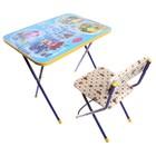 Набор мебели «Познайка. Волшебный мир», мягкий стул, 3 – 7 лет, цвет стула МИКС