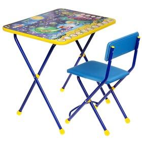 Набор детской мебели «Познайка. Математика в космосе» складной, цвета столешницы МИКС Ош
