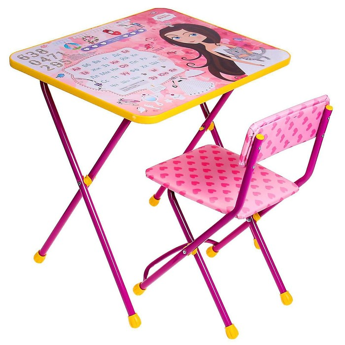 Набор детской мебели «Познайка. Маленькая принцесса» складной