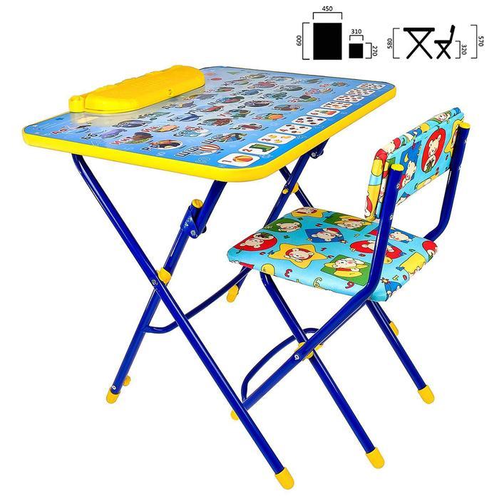 """Набор детской мебели """"Никки. Азбука 3"""" складной, цвета стула МИКС"""