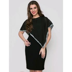 Платье «Брилианс мульти, 2 в 1», размер 46