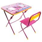 """Набор детской мебели """" Маша и Медведь. Азбука 3"""" складной, цвет розовый"""