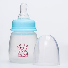 Бутылочка для кормления, 80 мл., «Мишка малыш», от 0 мес., цвет голубой