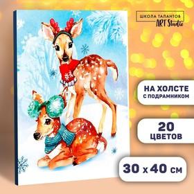 Картина по номерам на холсте с подрамником «Олени» 30×40 см
