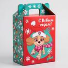 """Коробка подарочная складная """"С Новым Годом"""", Щенячий патруль, 16 х 21 х 10 см"""