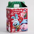 """Коробка подарочная складная """"С Новым Годом"""", Смешарики, 16 х 21 х 10 см - Фото 1"""