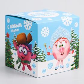 """Коробка подарочная складная """"С Новым Годом"""", Смешарики, 9 x 9 x 9 см"""