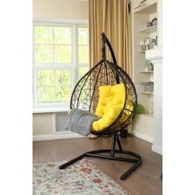 Подвесное кресло «Бароло», капля, цвет коричневый, подушка жёлтая