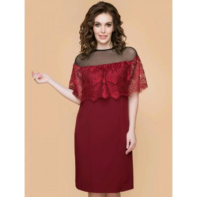 Платье «Модерн», размер 46 - Фото 1
