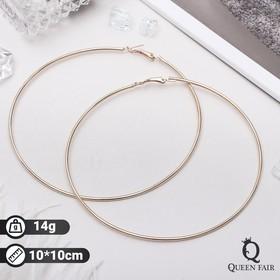 Серьги кольца 'Классика' d=10 см, цвет золото Ош