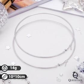 Серьги кольца 'Классика' d=10 см, цвет серебро Ош