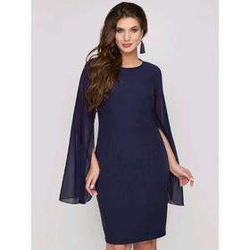 Платье «Паулина», размер 44