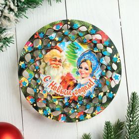 """Тарелка сувенирная деревянная """"Новогодний. Дед Мороз и Снегурочка"""", цветной"""