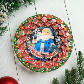 """Тарелка сувенирная деревянная """"Новогодний. Здравствуй, Дедушка Мороз"""", цветной"""