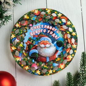"""Тарелка сувенирная деревянная """"Новогодний. Дед Мороз спешит на санях"""", цветной"""