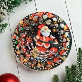 """Тарелка сувенирная деревянная """"Новогодний. Дед Мороз игрушка"""", цветной"""