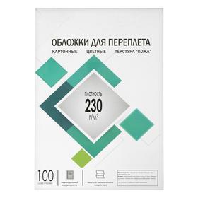 Обложки А4 Гелеос 'Кожа' 230г/м, белый картон, 100л. Ош