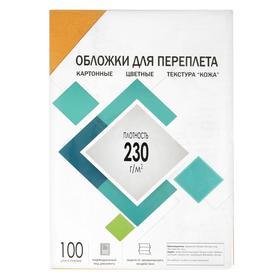 Обложки А4 Гелеос 'Кожа' 230 г/м, желтый картон, 100 л Ош
