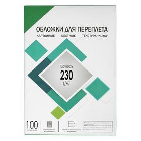 Обложки А4 Гелеос 'Кожа' 230 г/м, зеленый картон, 100 л Ош