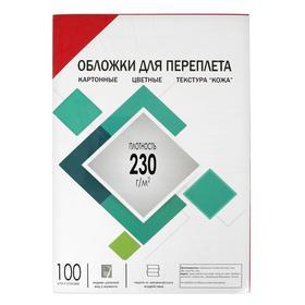 Обложки А4 Гелеос 'Кожа' 230г/м, красный картон, 100л. Ош
