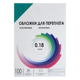 Обложка А4 Гелеос 'PVC' 180 мкм, прозрачный зеленый пластик, 100 л Ош