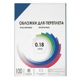 Обложка А4 Гелеос 'PVC' 180 мкм, прозрачный синий пластик, 100 л Ош