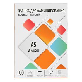 Пленка для ламинирования А5 80мкм 100шт Гелеос 154*216мм, глянец