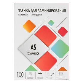 Пленка для ламинирования А5 125мкм 100шт Гелеос 154*216мм, глянец