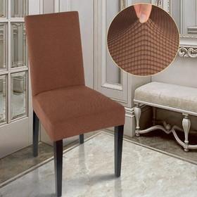 Чехол на стул Комфорт трикотаж жаккард, цв кор п/э100%
