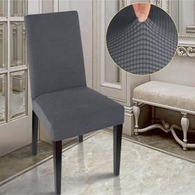 Чехол на стул Комфорт трикотаж жаккард, цв антрацит п/э100%