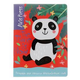 Тетрадь для записи английских слов «Панда в саду», обложка мелованный картон, глянцевая ламинация