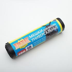 Мешки универсальные «Крепак», 180 л, ПНД, 10 шт в рулоне, цвет чёрный
