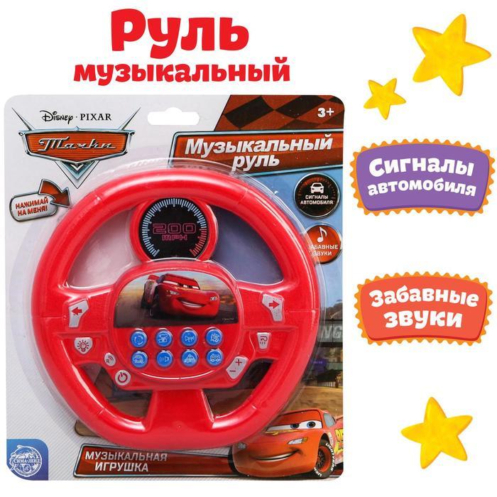 Музыкальный руль Тачки красный, звук, работает от батареек, DISNEY
