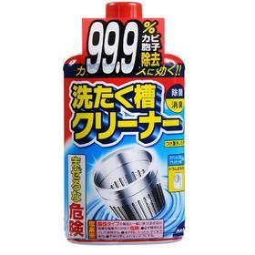 Средство для очистки барабанов стиральных машин ST Ultra Powers, 550 мл