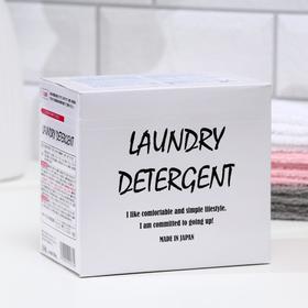 Стиральный порошок Mitsuei Power Laundry, с усиленной формулой ферментов, дезодорирующими компонентами и отбеливателем, аромат розовых бутонов, 0,9 кг