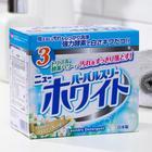 Стиральный порошок Mitsuei Herbal Three, с дезодорирующими компонентами, отбеливателем и ферментами, с цветочным ароматом, 0,85 кг
