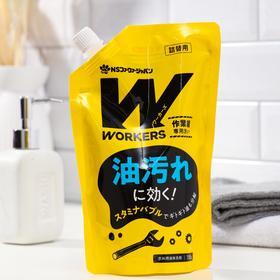 Жидкое средство для стирки сильнозагрязнённой одежды Nissan Workers, дойпак, 720 мл