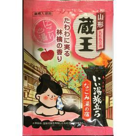 Увлажняющая соль для ванны Hakugen Earth «Банное путешествие», с восстанавливающим эффектом, с ароматом яблока, 25 г