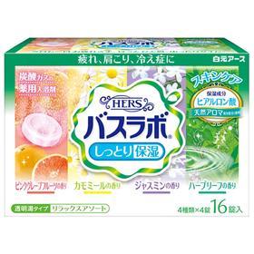 Увлажняющая соль для ванны Hakugen Earth HERS Bath Labo, на основе углекислого газа с гиалуроновой кислотой, с ароматом жасмина, 16 шт. по 45 г